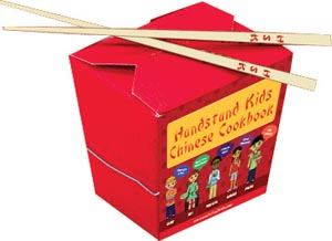 Chinese Food For Kids : Halflifetr.info